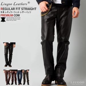 Liugoo Leathers 本革 レギュラーフィットレザーパンツ メンズ リューグーレザーズ STP03B  革パンツ 皮パンツ バイカーパンツ|liugoo