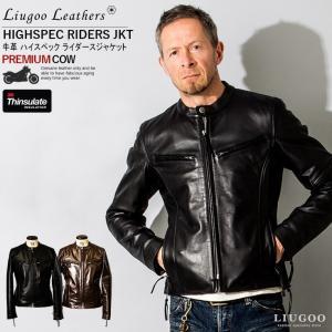 Liugoo Leathers 本革 高機能防寒仕様シングルライダースジャケット メンズ リューグーレザーズ SRSCW01C  レザージャケット バイカージャケット AP|liugoo