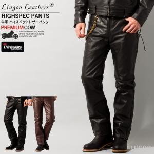 Liugoo Leathers 本革 レギュラーフィットレザーパンツ 着脱インナー仕様 メンズ リューグーレザーズ SP02D  革パンツ 皮パンツ バイカーパンツ AP|liugoo