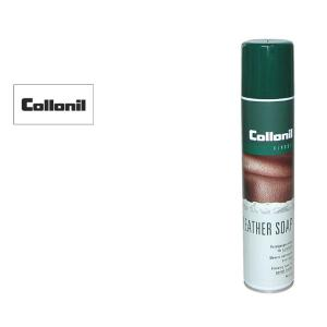 レザーソープ Collonil LEATHERSOAP  レザーケア用品 ミンクオイル 保革クリーム 防水スプレー レザークリーナー 革製品のお手入れ シューケア用品|liugoo