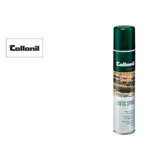 エキゾチックスプレー Collonil EXOTICSPRAY  レザーケア用品 ミンクオイル 保革クリーム 防水スプレー レザークリーナー 革製品のお手入れ シューケア用品 liugoo