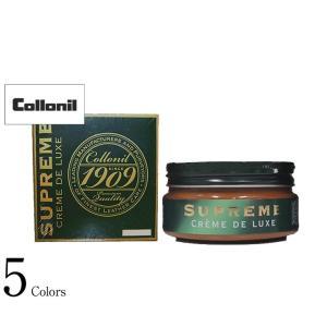 1909シュプリームクリームデラックス Collonil CREMEDELUXE  レザーケア用品 ミンクオイル 保革クリーム 防水スプレー レザークリーナー 革製品のお手入れ|liugoo