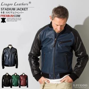 Liugoo Leathers 本革 レザ-バイカースタジャン メンズ リューグーレザーズ SRR01C  レザージャケット ライダースジャケット AP|liugoo