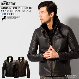 aZitator 本革 ホースハイド 襟ボアハイネックシングルライダースジャケット メンズ アジテーター LG7811  シングルライダース ライダースジャケット 革ジャン|liugoo