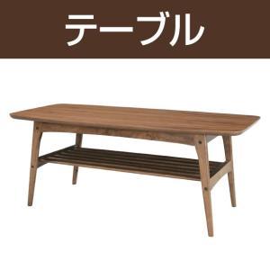 天然木を使用した木の温もりを感じるシンプルなテーブルです。天板の下には棚がついているので、ちょっとし...