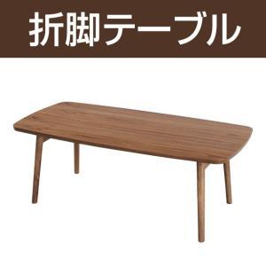 天然木を使用した木の温もりを感じるシンプルなテーブルです。 天板の下には棚がついているので、ちょっと...