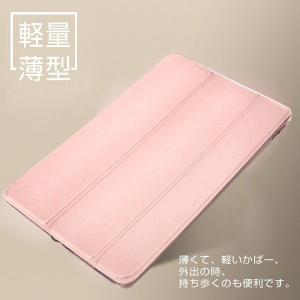 iPad mini4ケース iPad Air2 iPad P...