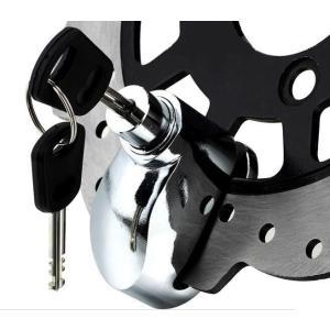 盗難防止: 複雑な内部構造を採用され、泥棒のツールでの開きを防止します。  耐久性高い: 防水防塵防...