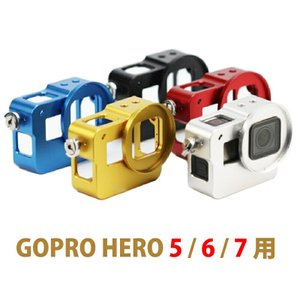 Gopro Hero7 Hero6 Hero5 保護ケース アルミ合金 52mmUV フィルター レンズ保護キャップ付き ハウジングケース アルミ合金保護フレーム アルミニウム|livekurashi
