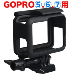 GP22 GoPro HERO 5 6 7 2018専用保護フレームケース フレームケース スポーツカメラアクセサリー フレームケース アクションカメラアクセサリー|livekurashi