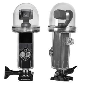 DJI osmo pocket ハウジングケース 防水 ケース 60mまで 水中撮影用 ゴープロ カメラ アクセサリー ハウジング 防水ケース ダイビング 防塵 保護ハウジング|livekurashi