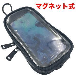 商品種類:ミニタンクバック ケース 電話 収納 防水 特徴:  雨の日でもスマートフォンから地図を見...