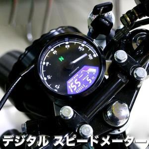 素材:ABS サイズ:約5.2*9.3cm、センサーケーブルの長さ: 約115cm 電圧: DC12...