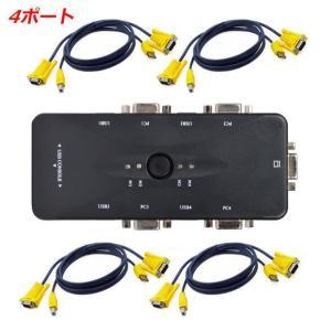 4ポート USB2.0 KVM VGA スイッチボックス切替機 パソコン切替器 マウス キーボード切り替えスイッチ PC4台用 Windows対応