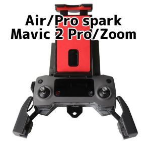DJI Mavic 2 Pro Mavic 2 Zoom Mavic Air Mavic pro s...