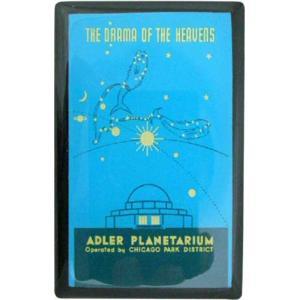 リトル・スライド・ボックス 【Planetarium】|livelove