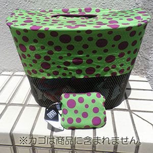 MAMO bicycle baskets protector(ひったくり防止用ネット)【Dot pattern green & purple】|livelove