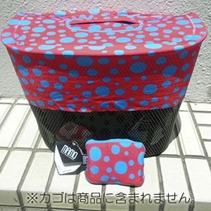 MAMO bicycle baskets protector(ひったくり防止用ネット)【Dot pattern pink & blue】|livelove