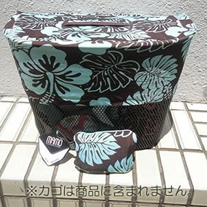 MAMO bicycle baskets protector(ひったくり防止用ネット)【Hawaiian pattern brown & blue】|livelove
