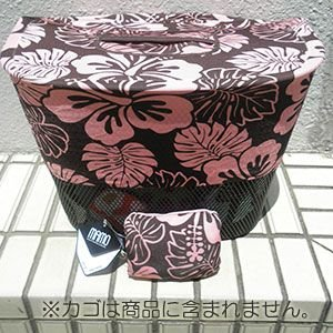 MAMO bicycle baskets protector(ひったくり防止用ネット)【Hawaiian pattern brown & pink】|livelove