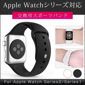 アップルウォッチ バンド Apple Wat...の関連商品10