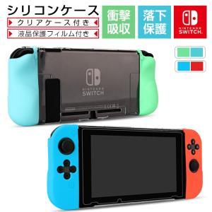 保護フィルム付き Nintendo Switch ケース クリア  どうぶつの森 Switch 任天...