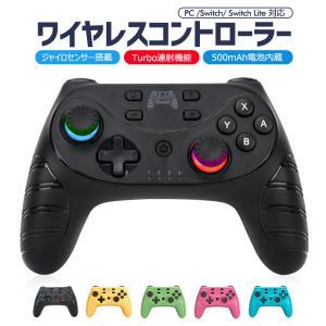 任天堂 Nintendo Switch Pro コントローラー Nintendo Switch ワイ...