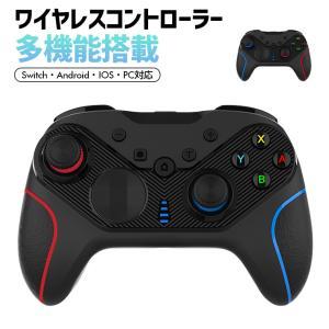 【夏応援10%OFF】 最新 Nintendo Switch Pro コントローラー Nintend...