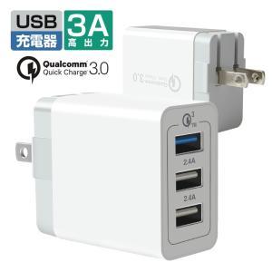 3ポート付き USB充電器 iPhone コ...の関連商品10