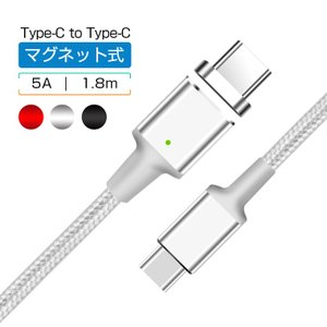 【USB Type-C to Type-C ケーブル】  Type-C to Type-C ケーブル...