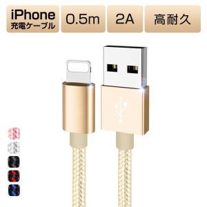 【2本セット】iPhone 11 Pro 充電 ケーブル iPhone 11 iPhone XS X...