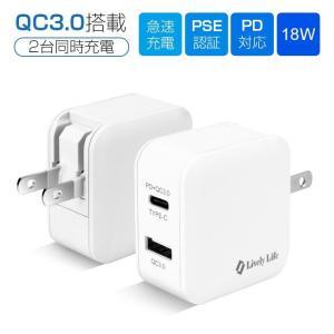 【iPhoneやAndroidスマホやiPadの充電を高速化】  USB Type-Cポートは最大1...