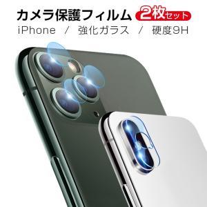 対応機種: iPhone XS (アイフォンXS)、iPhone XS Max (アイフォンXSマッ...