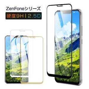 対応機種: ZenFone 5 ZE620KL ZenFone 5Z ZS620KL  【2.5Dラ...