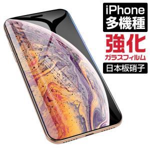 【商品特徴】  対応機種: iPhone XS (アイフォンXS)、iPhone XS Max (ア...