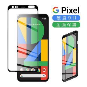 Google Pixel 4 ガラスフィルム Google Pixel 4XL 液晶保護フィルム 全...
