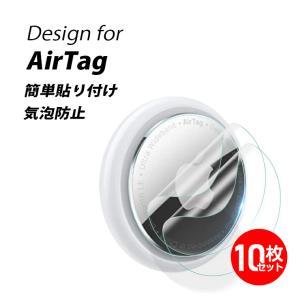 5セット AirTag 表面  背面 フィルム アップル 保護フィルム 高透過率 薄型 交換 防気泡...