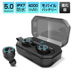 ワイヤレスイヤホン Bluetooth 5.0 コードレスイヤホン 両耳 片耳 高音質 ブルートゥースイヤホン スポーツ 3000mA大容量 モバイルバッテリー IPX7防水