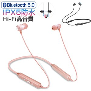 【Bluetooth5.0進化版&Hifi高音質】 最新Bluetoothチップを採用より、従来の4...