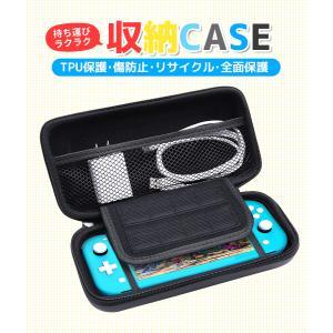 液晶保護フィルム付 Nintendo Switch ハードケース Nintendo Switch L...