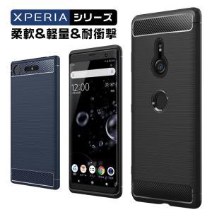 ソニー Xperia XZ1 SO-01K docomo ケ...