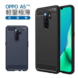OPPO A5 2020 ケース TPU 耐衝撃 OPPO A5 2020 カバー OPPO A5 ...