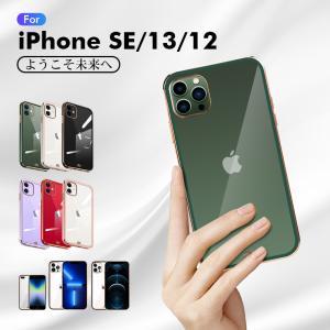 2021年最新 iPhone12 パープル 11 SE 7 8 ケース 6色 iPhone12 mini ケース iPhone12 Pro ケース iPhone12 Pro max カバー おしゃれ 韓国風 耐衝撃|Livelylife PayPayモール店