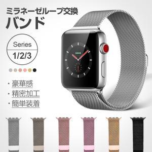 アップルウォッチ バンド Apple Watc...の関連商品8