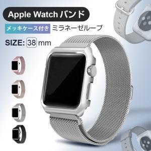 2点セット メッキケース付き Apple Wa...の関連商品4