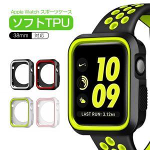 Apple Watch Series 2 ケー...の関連商品9