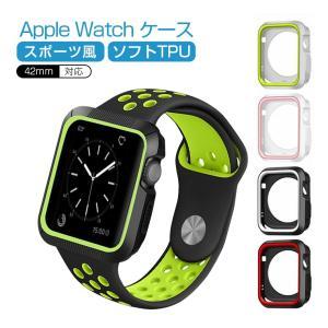 アップル Watch Series1 ケース ...の関連商品5