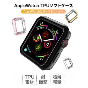 Apple Watch Series 4 カバ...の詳細画像3