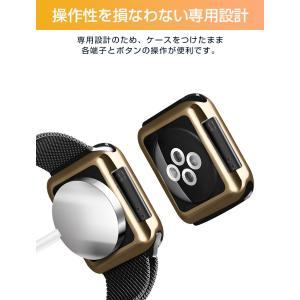 Apple Watch Series 4 カバ...の詳細画像5