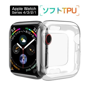 Apple Watch Series 4 クリア...の商品画像
